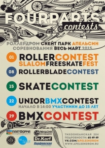 RollerFest - Four parts contests'15