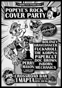 Popeye's rock cover party