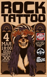 Rock-n-tattoo