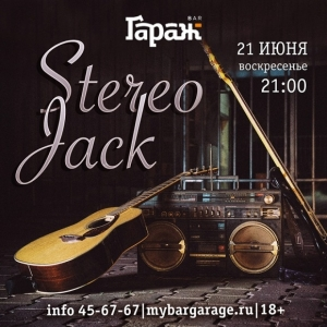 Stereo jack