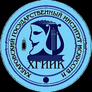 Заявка на дистанционное обучение в Хабаровский государственный институт культуры