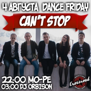 DANCE FRIDAY
