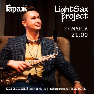 Light Sax