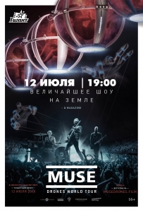 Muse «Drones World Tour»
