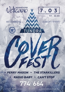 TUNDRA Cover FEST