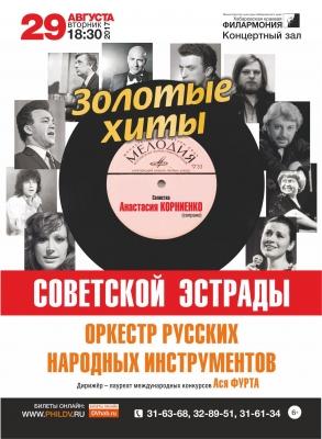 Романтические хиты советских исполнителей фото 793-548