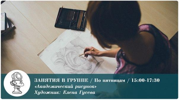 шар рисунок: