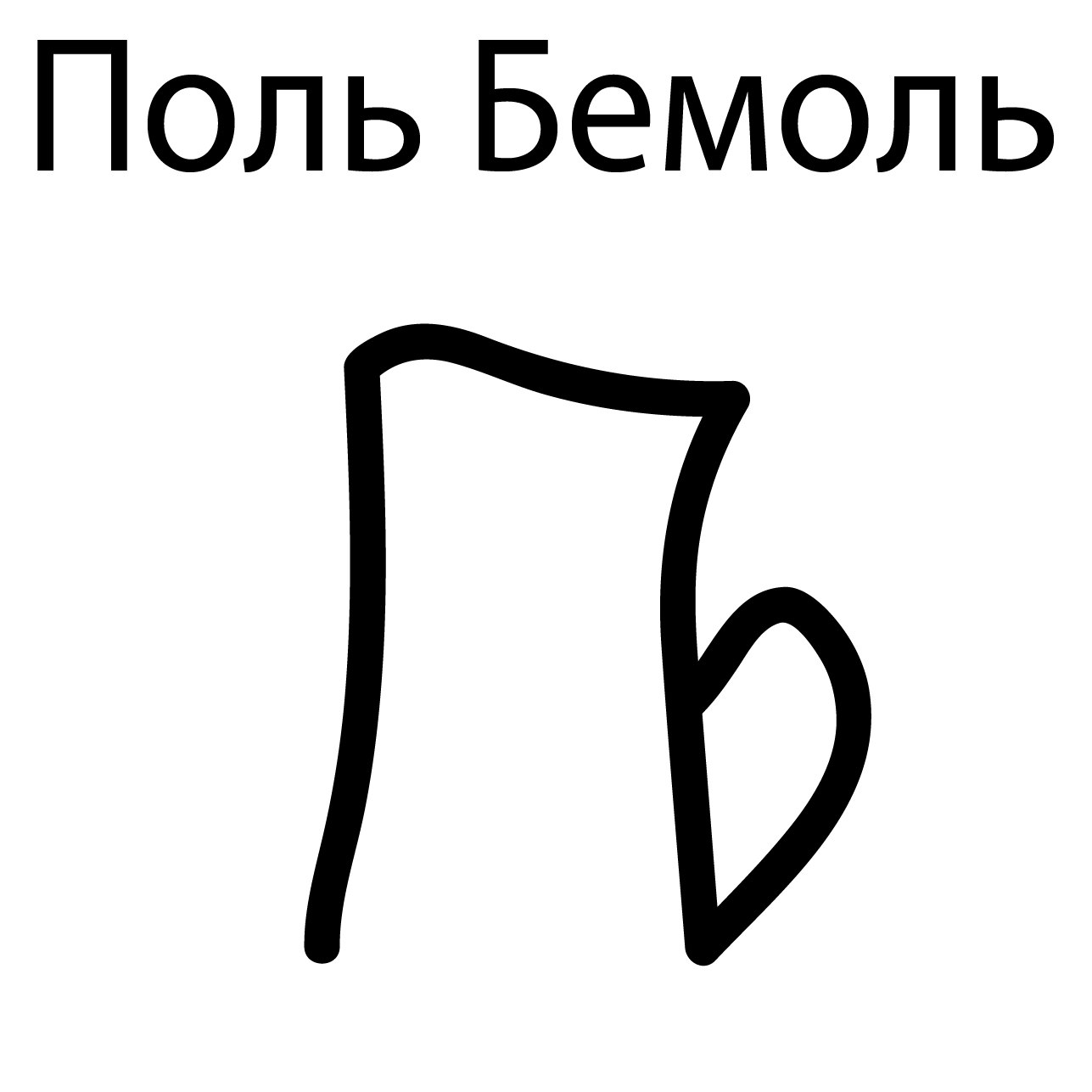 Белый театр афиша хабаровск афиша тула спектакли в сентябре