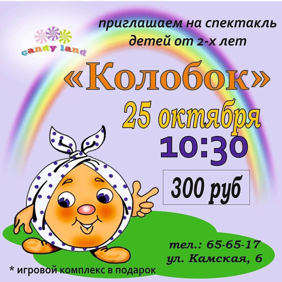 театр музыкальной комедии афиша август