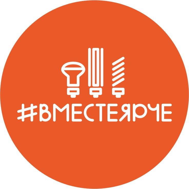 Фестиваль энергосбережения пройдет в Хабаровске